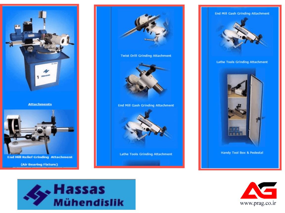 کمپانی Hassas(حسساس) تولید ماشین های سنگ زنی
