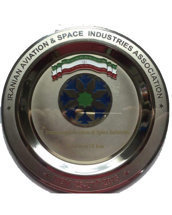 تندیس و افتخارات شرکت پراگ (1)