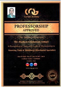 دکتر هاشم ابهری (1)