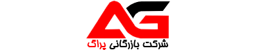 شرکت پراگ