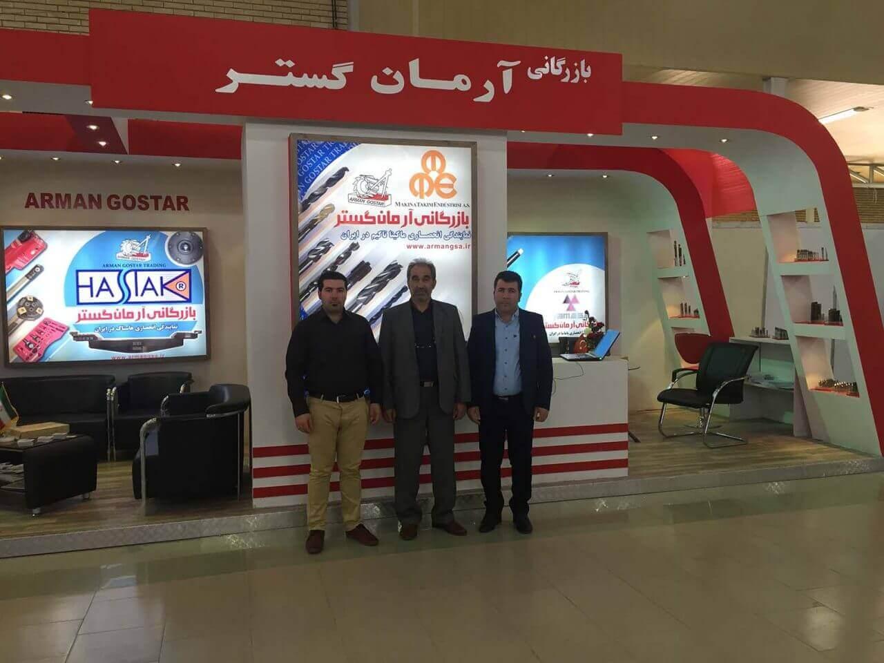 نمایشگاه شرکت پراگ تبریز