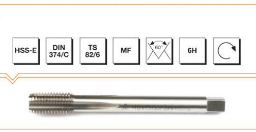 HSS-E Din 374/C Machine Taps with Straight Flute - Metric Fine Thread